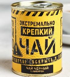 Чай чёрный «Экстремально крепкий» ж/б