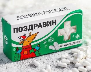 Конфеты - таблетки «Поздравин»
