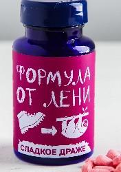Конфеты - таблетки «Формула лени»