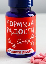 Конфеты - таблетки «Формула радости»