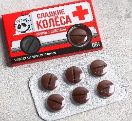 Шоколадные таблетки «Сладкие колёса»