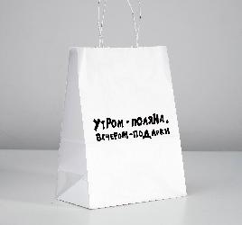 """Пакет """"Утром поляна, вечером подарки"""""""