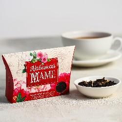 Чай чёрный «Любимой маме»