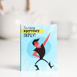 Шоколадная открытка «Самому крутому перцу»