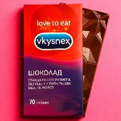 """Шоколад молочный """"Vkysnex"""""""